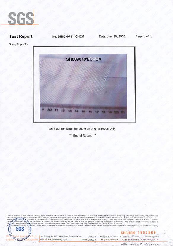 SGS材料試験レポート3