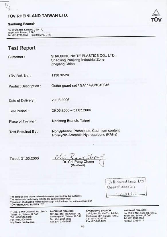 アンチエイジング材料試験報告書 3